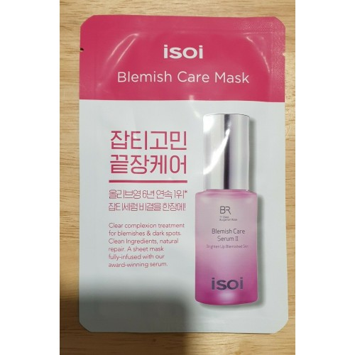 isoi bulgarian rose blemish care mask