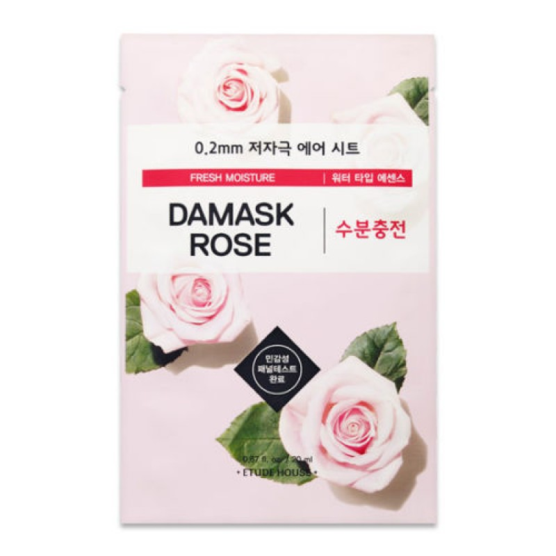 Etude House 0.2 therapy air mask (buy 10 get 1 free)